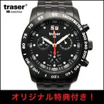 腕時計 メンズ TRASER トレーサー T4004.357.37.01 CLASSIC CHRONOGRAPH BIG DATE PRO BLUE クラシッククロノグラフ ビッグデイトプロ ブルー(宅)