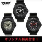 腕時計 メンズ TRASER トレーサー OUTDOOR PIONEER アウトドアパイオニア オリジナルストラップ2本つき ミリタリーウォッチ(宅)