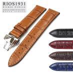 腕時計 ベルト バンド Dバックル付き RIOS1931 リオス Louisiana Crocodile Calf ルイジアナ カーフ 19mm20mm(メ)