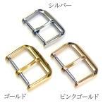 ステンレス カラー尾錠 ゴールド ピンクゴールド シルバー 16・18・20・22・24・26mm Natural Calf ヌメ革ベルト