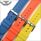 時計 ベルト バンド SQUALE スクワーレ PROFESSIONAL  1521-026 ダイバーズ用 ラバーベルト20mmオレンジ・イエロー・ブルー  腕時計(メ)