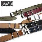 時計ベルト 時計バンド BAMBI バンビ NATOタイプ レザー カーフ 16mm18mm20mm22mm24mm (メ)