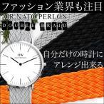 時計ベルト 時計バンド NATO ナイロン パーロンストラップ