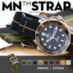ショッピングナショナル 時計 ベルト 腕時計 時計バンド MN STRAP MARINE NATIONAL マリーンナショナル MNストラップ 20mm 22mm ブラック グレー オリーブ グリーン ストライプ
