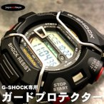 chronoworldjapan_1089-001