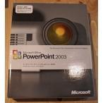 (中古)Microsoft Office PowerPoint 2003