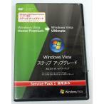 (中古) Windows Vista StepUpgrade Home Premium to Ultimate SP1 Windows