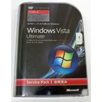 【中古品】Windows Vista Ultimate SP1 アップグレード