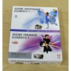 (中古)Adobe Photoshop Elements 7.0 & Adobe Premiere Elements 7.0 日本語版 Windows版 アカデミック