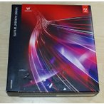 (中古)Adobe Acrobat X Suite Windows版