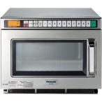 送料無料 新品 パナソニック 業務用電子レンジ NE-1801 厨房一番