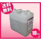 業務用食器洗浄機用 食洗機 食器乾燥仕上剤 リンス フィニッシュ  リンスドライMD 10Kg/10リットル(10L) 洗剤 厨房一番