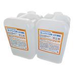 業務用食器洗浄機用洗剤 12.5Kg×2個セット 食洗機  洗剤  スーパーリキッドMK 12.5Kg×2個セット
