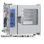 送料無料 新品 マルゼン電気式スチームコンベクションオーブン(スーパースチーム)シンプルシリーズW600*D505*H585SSCS-04MNU 厨房一番