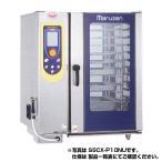 送料無料 新品 マルゼン 電気式 スチームコンベクションオーブン SSCX-P10(R)NU