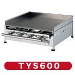 イトキン グリドル TYS600 ★代引・送料無料★お好み焼き やきそば 鉄板焼き ガス式 卓上用 IKK伊東金属 新品