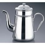 コーヒー器具 コーヒー用品 ステンレス製 コーヒーポット #13 電磁調理器用