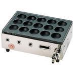 高級たこ焼器 Y-03D[15穴] 12・13A 業務用 たこ焼き器 たこ焼き機 鉄板 たこ焼き器 タコ焼き器 たこ焼器 タコ焼器 プレート