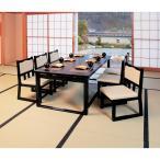 木製テーブル座卓 8本脚・ずり脚 4人膳(H600/H325)黒乾漆 1500×900 ebm-p1859-4