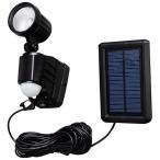ソーラー式LED防犯センサーライト 1灯式 ブラック LSL-SBSN-100D ebm-p1936-17