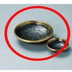 南蛮金彩玉渕刺身鉢5.0 044-35-083
