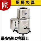 食品脱水機 OMD-10R