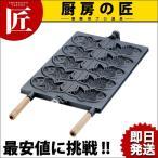 関西型 たい焼き用鉄板のみ (5匹焼フッ素加工)