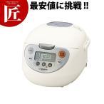 ショッピング炊飯器 炊飯器 象印マイコン炊飯ジャー 極め炊き NL-CS18 (1升)  (N)