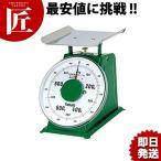 ヤマト 上皿自動はかり 中型 並皿付 SM-1 1kg(計量器・はかり・ハカリ・秤・量り・皿はかり・スケール)