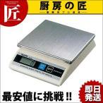 タニタ デジタルはかりKD-200 5kg(キッチンスケール)(計量器・はかり・ハカリ・秤・量り・デジタル)