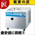 卓上型アイスクリームジェラートフリーザー HTF-6N(代引き不可)
