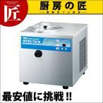 卓上型アイスクリームジェラートフリーザー HTF-3(代引き不可)