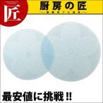 ニュートレンチャー 桜 (2枚組) 16インチ ブルー