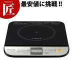 パナソニック 卓上IH調理器 電磁調理器 KZ-PH33