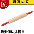 木製 ローラーメン棒
