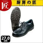 軽量安全靴 CF110 27.0cm