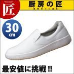 超耐滑作業靴 NHS-700 白 30cm (N)