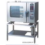 新品 税込 送料無料 ニチワ 電気スチームコンベクションオーブン 1035×655×1395 SCOS-610RHC-R(L)