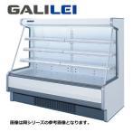 福島工業 フクシマ 冷凍機 内蔵型 セミ多段型 オープンショーケース HMC-85GHTO3S
