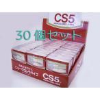 ニュークロレラパイプ CS5 (1箱5本入り)×30箱