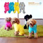 犬の服 ベロア シンプル つなぎ カバーオール DOBAZ(ドバズ)ドッグウエア トイプードル・ダックス・チワワ・ ヨーキー  ペット服