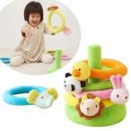【5400円以上購入で送料無料】ふわふわなげっこ 赤ちゃん ベビー おもちゃ 投げ輪