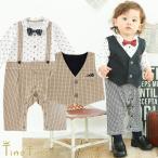 ベビー服 赤ちゃん 服 ベビー カバーオール 男の子 長袖 70 80 *ティノティノ*ベスト付きフォーマル長袖前開きカバーオール