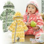 ベビー服 赤ちゃん 服 ベビー カバーオール 男の子 女の子 70 80 *ボンシュシュ*ノルディックフリースフード付き防寒カバーオール