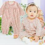 ショッピングカバーオール ベビー服 赤ちゃん 服 ベビー カバーオール 女の子 70 80     *スウィートガール*小花柄長袖前開カバーオール