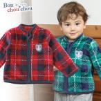 ベビー服 赤ちゃん 服 ベビー アウター 男の子 80 90 *ボンシュシュ*チェック柄ソフトボアジャケット