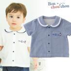 ベビー服 赤ちゃん 服 ベビー トップス 男の子 70 80 90 95   *ボンシュシュ* セーラー衿半袖前開きシャツ