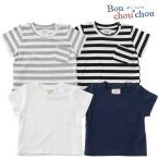 ベビー服 赤ちゃん 服 ベビー トップス 男の子 女の子 70 80 90 95  *ボンシュシュ* ポケット付き半袖Tシャツ