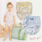 *スウィートガール* 小花柄ショーツ 赤ちゃん 服 ベビー服 子供 下着 花柄 保育園 パンツ 女の子 女児 チャックルベビー