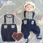 *ボンシュシュ* バンダナスタイ付きボーダー新生児ツーウェイオール 新生児 服 赤ちゃん ベビー服 男の子 男児